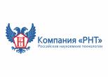 АО «Российские наукоемкие технологии»